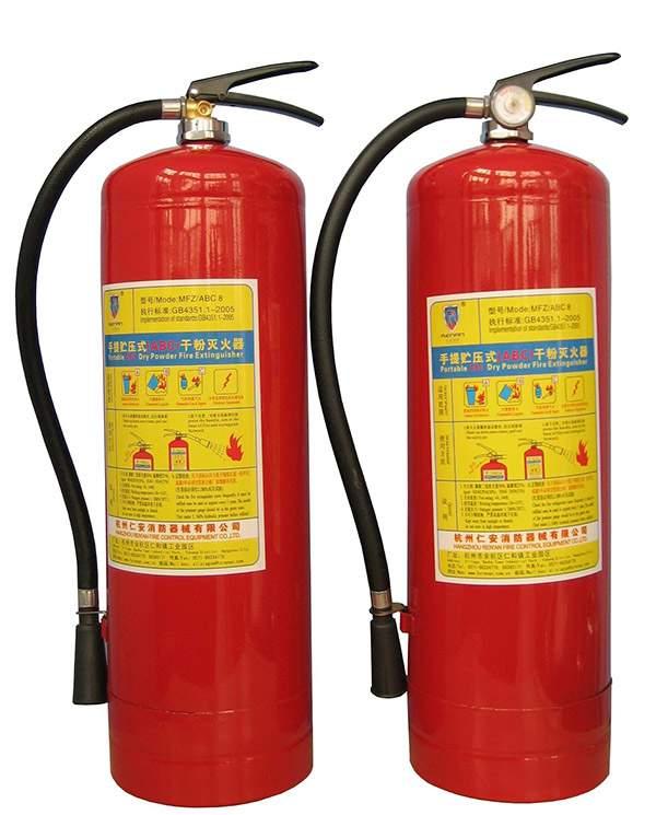 công dụng các loại bình chữa cháy